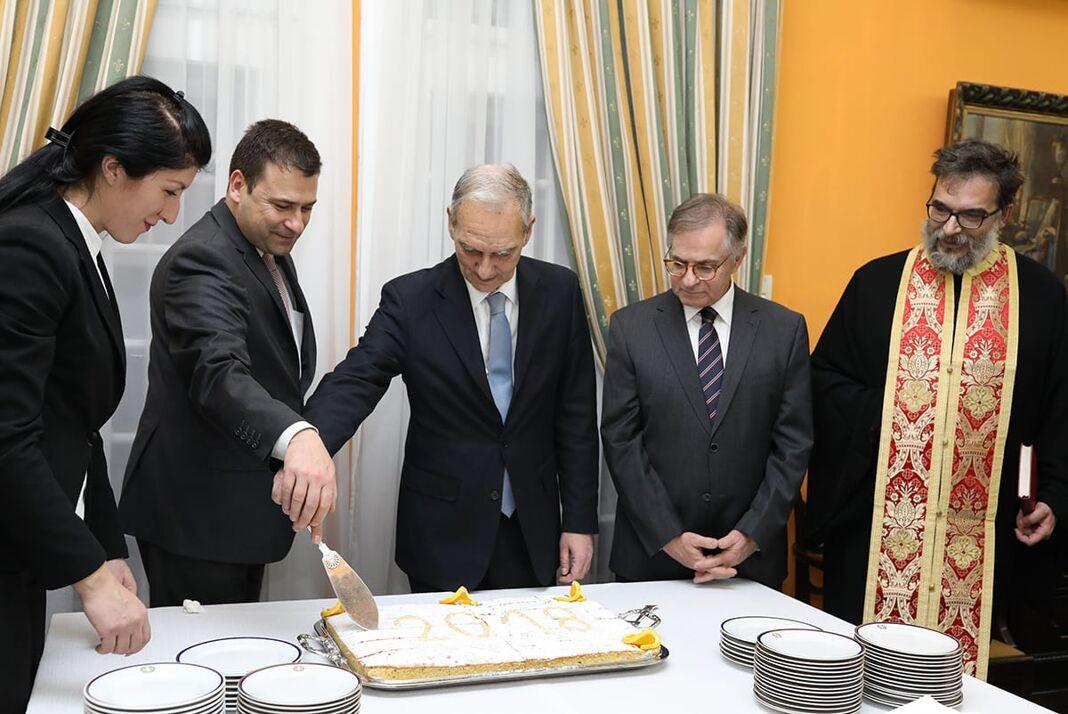 Vasilopita Cutting With The Greek Embassy AndThe HBA 2018