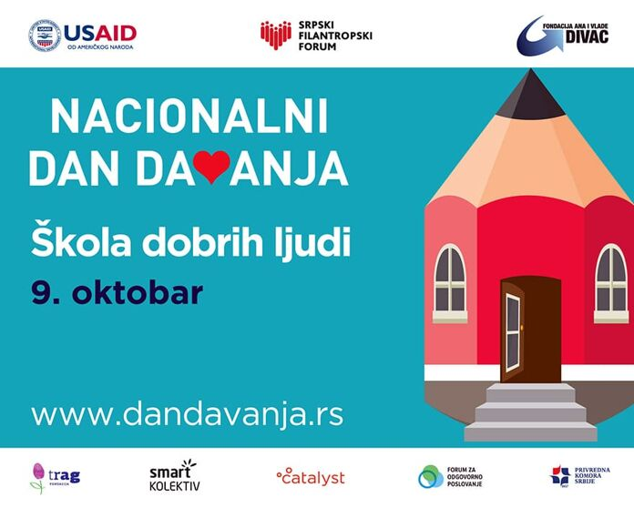 Serbia's primary schools, students to benefit from second national day of giving