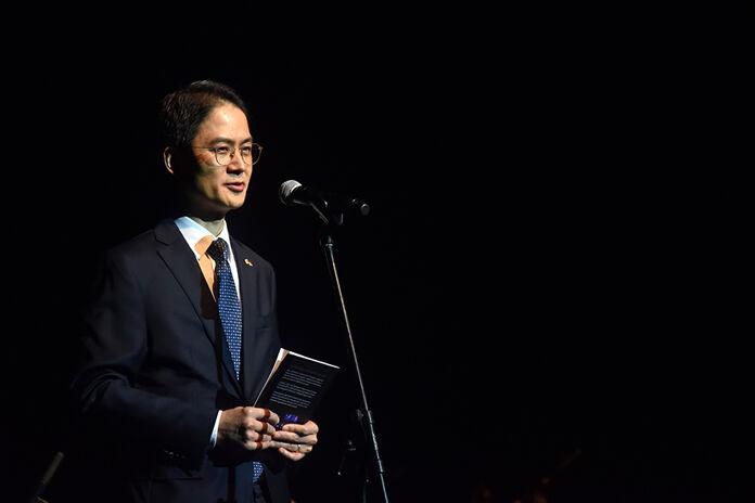 Choe Hyoung-chan Korea Ambassador