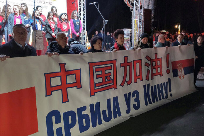 Serbia's strong support to people of China in fight against coronavirus Chen Bo Aleksandar Antic Nebojsa Stefanovic Vesic